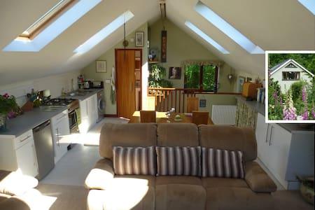 Tremardaf Garden Studio North Pembrokeshire Wales - Glogue - House