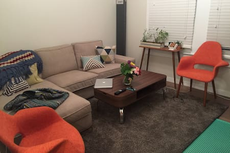 Centrally located new apartment with spacious room - San Francisco - Apartment