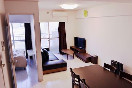 1. Shibuya central Tokyo lovely apt! Free mb Wi-Fi - Meguro-ku - Apartment