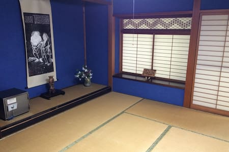 Traditional Japanese Room  [PLUM]