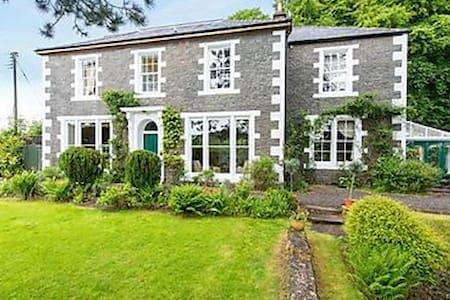 Stunning Georgian family home. - Moffat