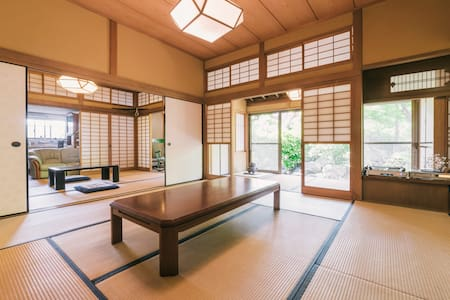 Japanease traditional style house - Fukuoka-shi - Casa