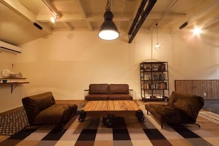 Takayma【ANCHOR SITE】 - House