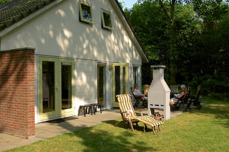 "Holidayhome ""Meeuw"" in the forest of Gaasterland - Oudemirdum - Hus"