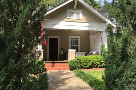 2br Virginia Highlands on Beltline