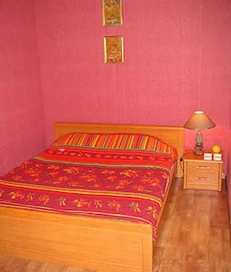 Kherson, apartments for daily rent! - Appartement