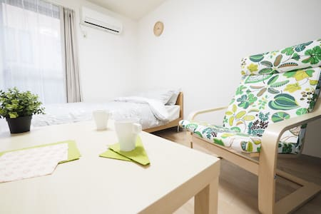 Cozy Kawasaki Near Haneda Airport - Appartement