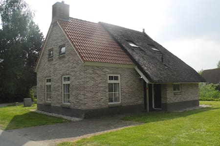 5-person housing (1200 sqft) - Nieuwediep