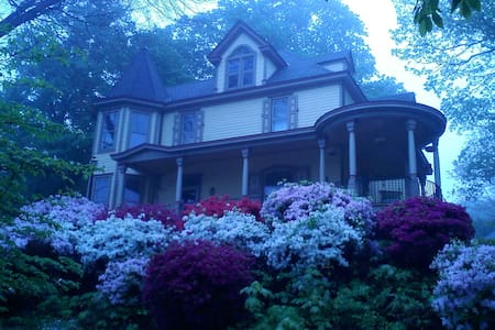 Beautiful Victorian Home - Mt Airy - Casa