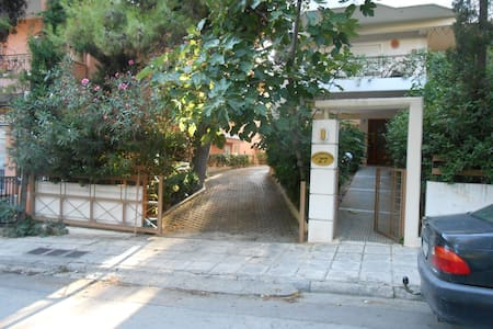 Joyfull and comfortable stay - Chaidari, Athens - Apartment