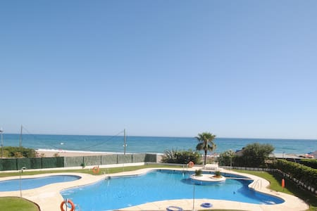 Marbella. A pie de Playa.WIFI - Marbella - Apartment