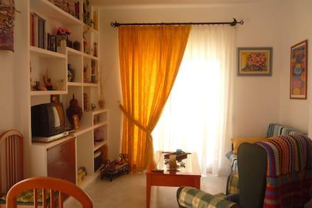 PRECIOSO APARTAMENTO ZAHARA ATUNES - Apartamento