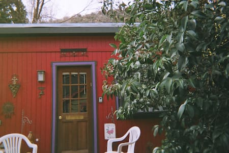 Cozy Studio in Historic Bisbee AZ - House