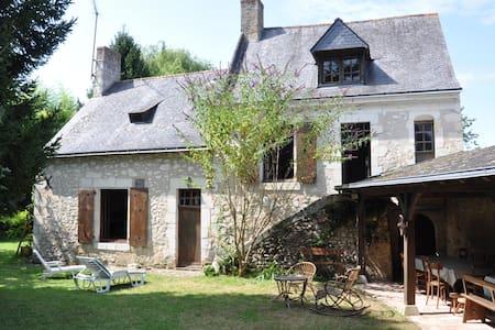 Le Logis du Petit Bray - Casa