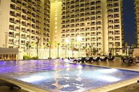 SoleMare Parksuites: 1BR, Tower C 9th floor - Parañaque - Osakehuoneisto