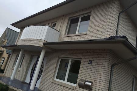 2 Zimmer Wohnung mit Garage - Apartment