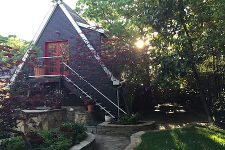 Private Guest House - Colleyville