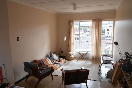 Small sunny apartment w. great view - Apartment