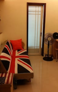 Private Double Bed Room - Tai Kok Tsui - Apartment