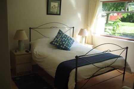 B&B next to University of Warwick - Coventry