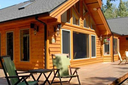 Canadian Rockies Room - Wikt i opierunek