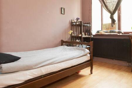 Cozy room in lillyf