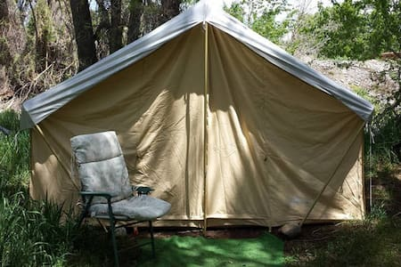 Tent with King bed - 텐트
