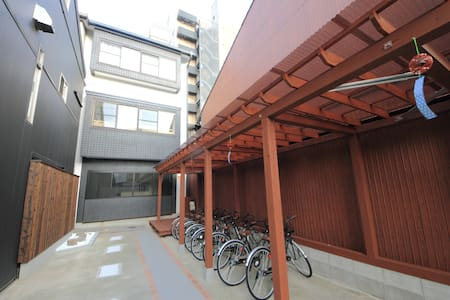 Koizumic with free breakfast WIFI and bike - Shimogyō-ku, Kyōto-shi - Bed & Breakfast