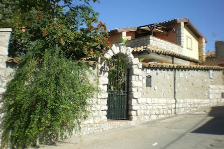 sicilia relax - Castel di Iudica ,