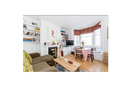 Gorgeous 2 Bed Flat Fulham Broadway