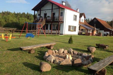 Ferienwohnung Plichta in  Masuren - Daire