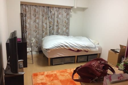Simple Stay at the center of Sendai - Sendai - Wohnung