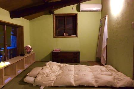 Tatami Zakone Room  畳雑魚寝部屋 - Casa