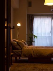 Central Kyoto Apartment - Nakagyo Ward, Kyoto - Lägenhet