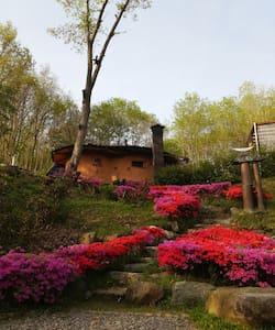 황토방에서 휴식을 -  Chungju-si, Dongnyang-myeon