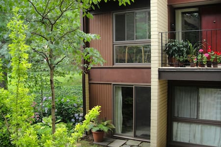 Beautiful Garden Apartment with Private Entrance - Reston - Appartement