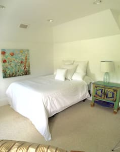 Lovely Private Room 20min from NYC - House