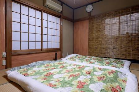Tokyo Japanese Garden - Hus