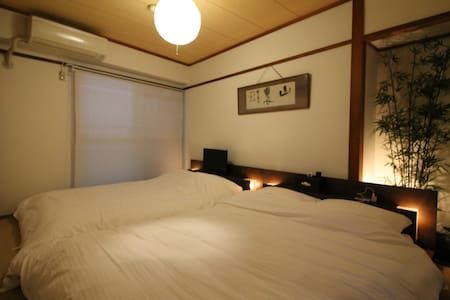 BEST LOCATION/1min/PEACE PARK/COZY CLEAN/WIFI/#51 - Naka-ku, Hiroshima-shi - Apartment