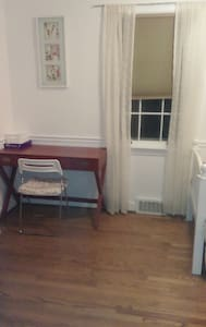 Clean room 10 minutes from O'Hare - Casa
