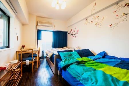 3min from Station 2big Beds + WiFi - Shinjuku-ku - Wohnung