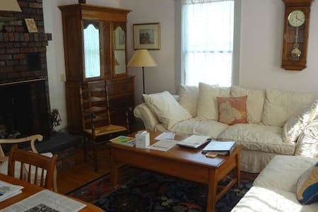Holland Inn B&B - Bar Harbor - Bed & Breakfast
