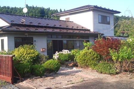 TOHOKU ONSEN  Welcom  Family - Apartment