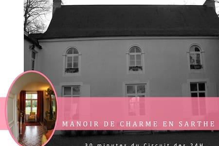 Manoir Les Plantes - Castle