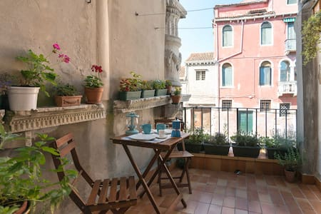CA' CAMMELLO: terrace exclusive and canal view - Venezia - Apartment