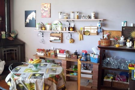 Double room&breakfast between Girona and Barcelona - Riells i Viabrea - House