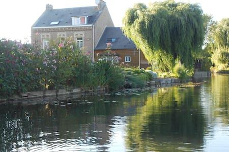 Le Petit-Marais les Hortillonnages (S) - Lägenhet