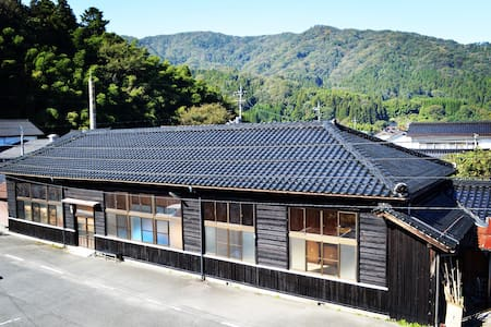 Historical Japanese house - Hus