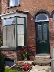 Modernized House Didsbury Village - Casa