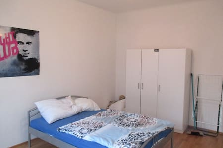 Room for young people in shared flat - Wien - Apartment